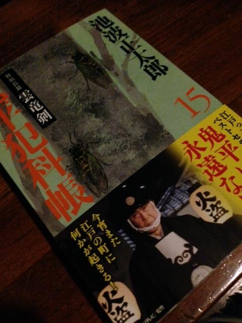 book200.jpg