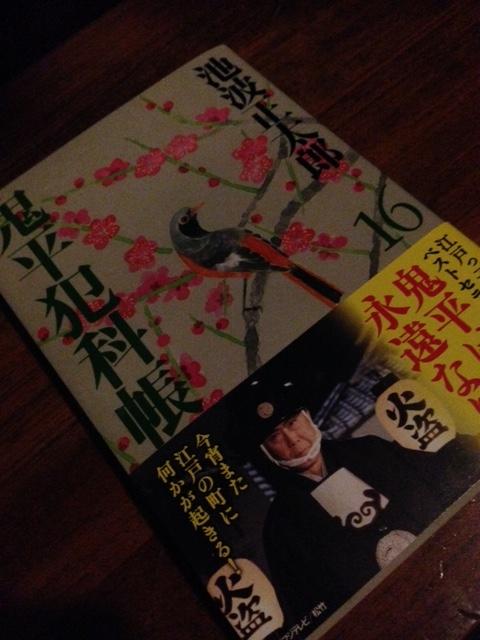 book201.jpg