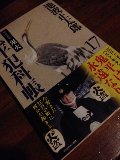 book202.jpg