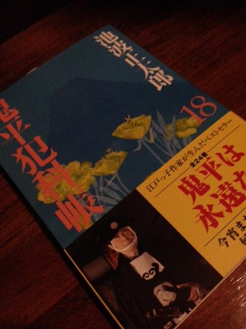 book203.jpg