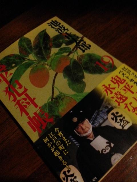 book204.jpg