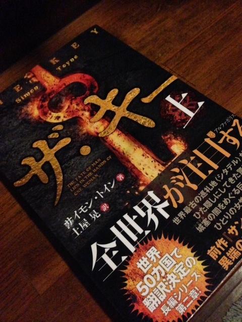 book208.jpg