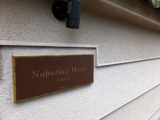 nobori0170.jpg