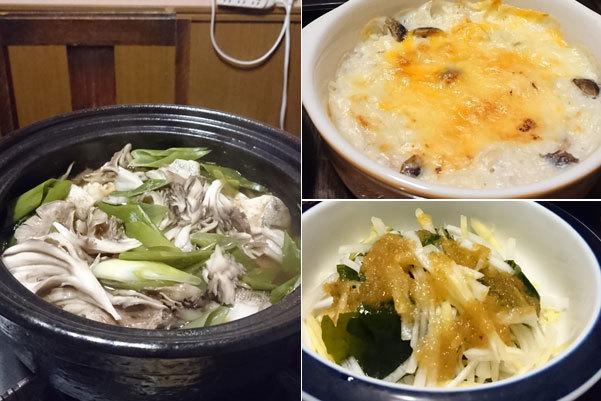 20161025ご飯