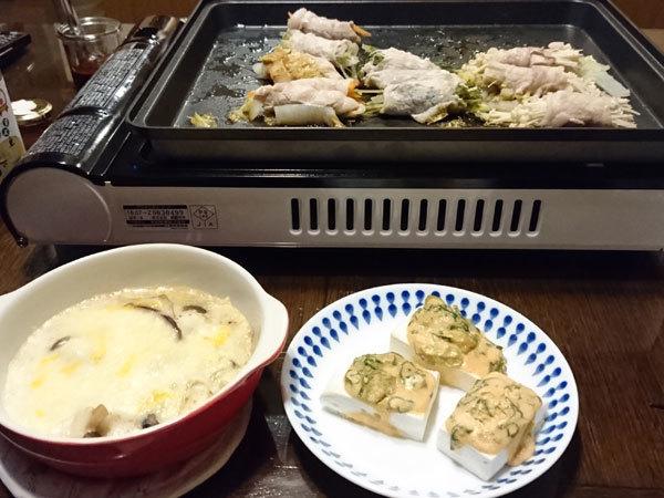 20161201ご飯