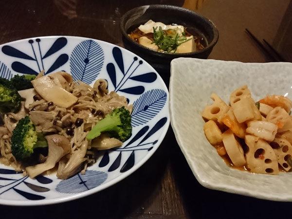 20161205ご飯