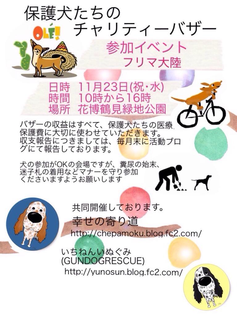 fc2blog_20161110233146ab2.jpg