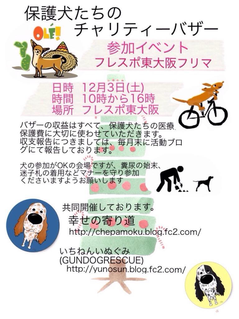 fc2blog_20161130230159f04.jpg