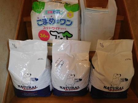 横須賀物資