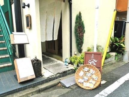 16-10-13 店あぷ
