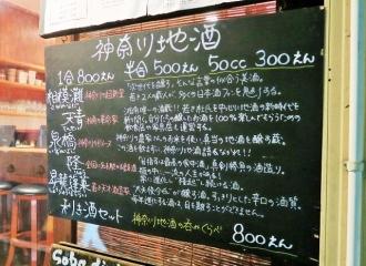 16-10-19 品酒