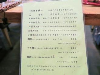 16-10-21 品