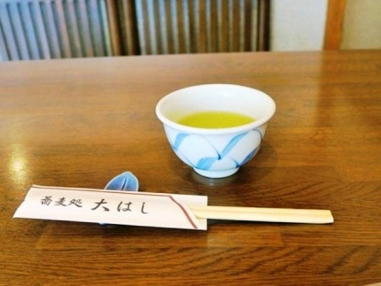 16-10-24 お茶