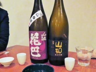 16-10-26 酒4