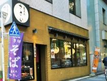 16-11-1 店あぷ