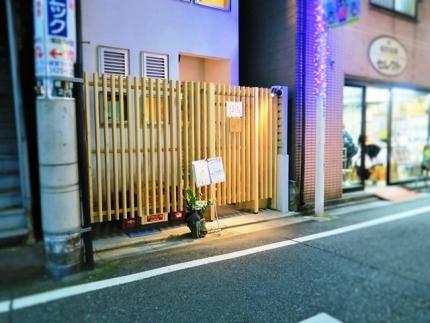 16-11-8 店裏