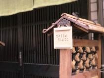 16-11-10 店あぷ