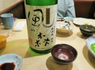 16-11-12 酒2