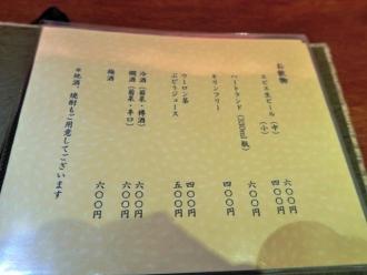 16-11-15 品さけ