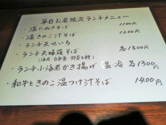 16-11-16 品ランチ