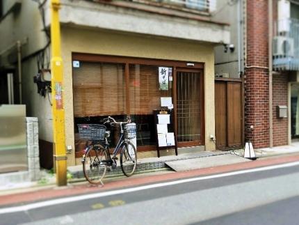 IMG_027016-11-16 店