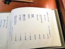 16-11-17 品うどん2