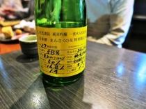 16-12-3 酒9