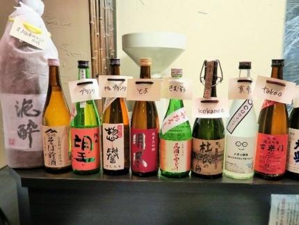 16-12-3 酒ぞろり2