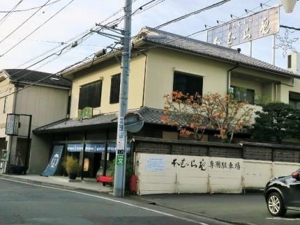 16-12-5 店遠目