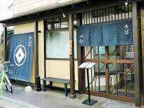 16-12-12 店あぷ