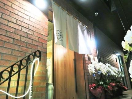 16-12-13 店暖簾