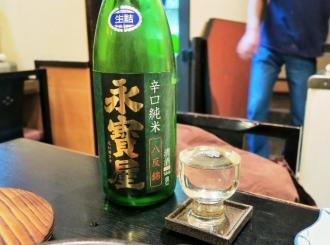 16-12-23 酒の1