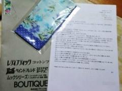 1026seigohyo.jpg