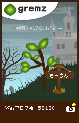 G1025_01.jpg