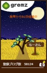 G1110_03.jpg