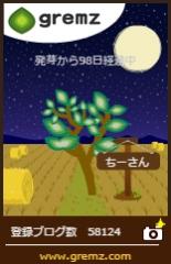 G1117_03.jpg