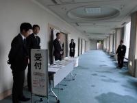 受付は武蔵野銀行さん