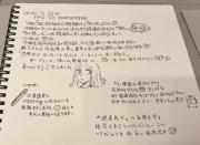 20161223HISASISAKAGUCHI寄せ書き