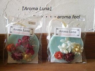aromafeel