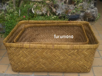 furumono