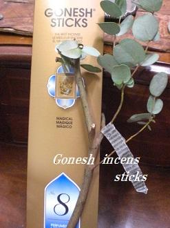 goneshu