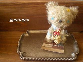 mannana