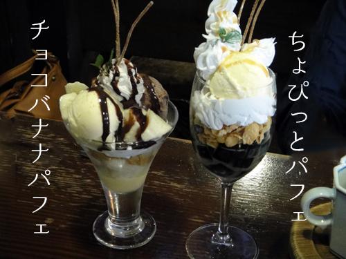 201610bistro_Taisei_Lunch-11.jpg