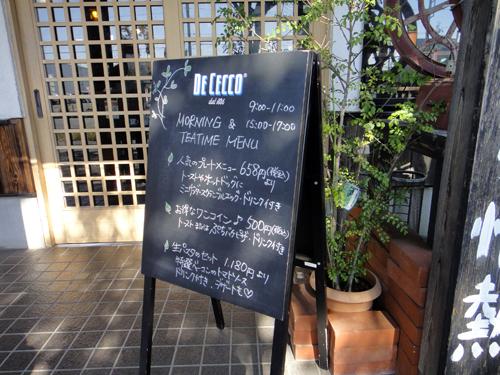 201610bistro_Taisei_Lunch-2.jpg