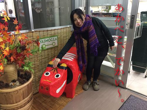201610gourmet_of_Tohokudo-5.jpg