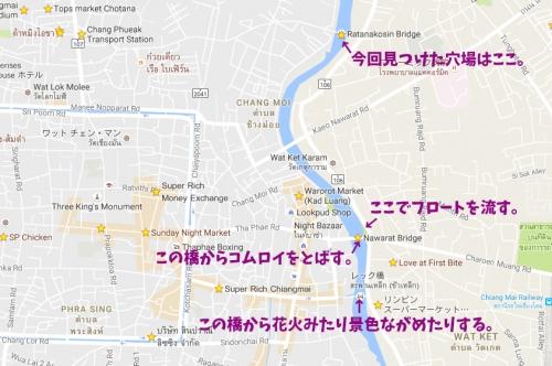 201611Loy_Krathong-17.jpg