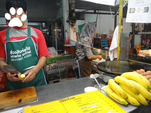 201611Rotee_stall_Chiangmai-2.jpg
