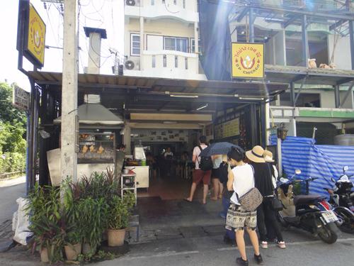201611SP_chicken_Chiangmai-1.jpg