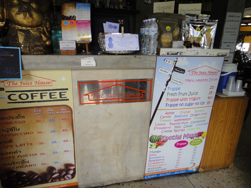 201611The_juice_house_chiangmai-1.jpg