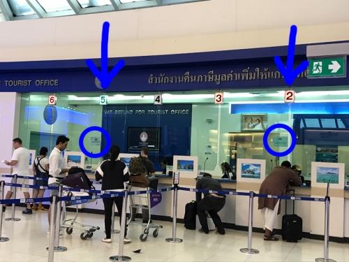 201611VAT_REFUND_Thai-12.jpg